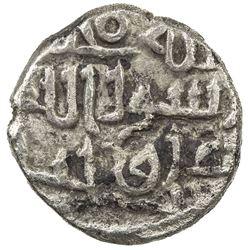 FATIMID OF MULTAN: al-'Aziz, 975-996, AR damma (0.47g), NM, ND. VF