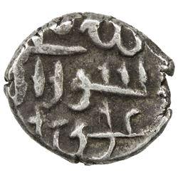 FATIMID OF MULTAN: al-'Aziz, 975-996, AR damma (0.60g), NM, ND. F-VF