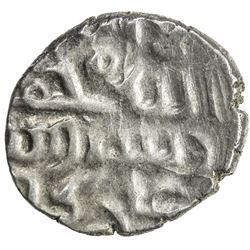 FATIMID OF MULTAN: al-Hakim, 996-1021, AR damma (0.49g), NM, ND. EF
