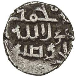 FATIMID OF MULTAN: al-Hakim, 996-1021, AR damma (0.52g), NM, ND. VF