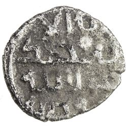 FATIMID OF MULTAN: al-Hakim, 996-1021, AR damma (0.41g), NM, ND. F-VF