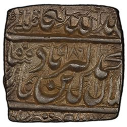 MUGHAL: Akbar I, 1556-1605, square AR rupee, Fathpur, AH986. PCGS MS63