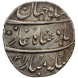 MUGHAL: Shah Jahan II, 1719, AR rupee (11.49g), Surat, AH1131 year one (ahad). EF