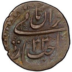 MUGHAL: Shah Jahan I, 1628-1658, AR ¼ rupee nisar (2.81g), Lahore, year 22, KM-246.5, PCGS AU53