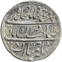 MUGHAL: Muhammad Shah, 1719-1748, AR nazarana rupee (11.26g), Shahjahanabad (Delhi), AH1135 year 5.