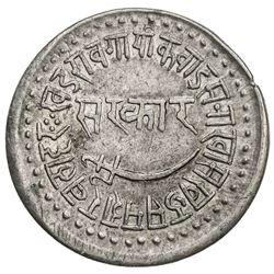 BARODA: Khande Rao, 1856-1870, AR nazarana rupee (11.43g), Baroda, AH1287. AU