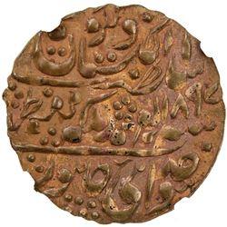JAIPUR: Madho Singh II, 1880-1922, AE nazarana paisa, Sawai Jaipur, 1897 year 18. NGC UNC