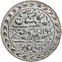 JAIPUR: Madho Singh II, 1880-1922, AR nazarana rupee (11.03g), Sawai Jaipur, 1903 year 24. EF-AU