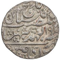 JAIPUR: Man Singh, 1922-1949, AR broad rupee (11.40g), Sawai Jaipur, 193(8) year 20. EF-AU