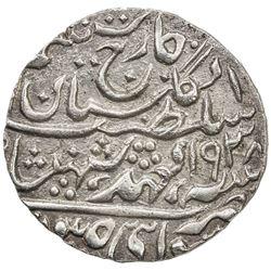 JAIPUR: Man Singh, 1922-1949, AR broad rupee (11.43g), Sawai Jaipur, 1938 year 17. AU