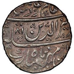 MARATHA CONFEDERACY: AR rupee, Athni, AH1181 year 15. PCGS AU55