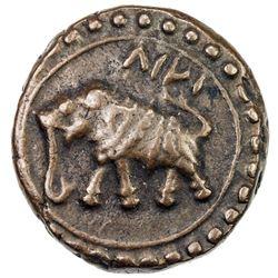 MYSORE: Tipu Sultan, 1782-1799, AE 1/4 paisa (2.81g), Patan, AM1218. EF
