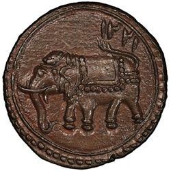 MYSORE: Tipu Sultan, 1782-1799, AE paisa, Patan, AM1221, PCGS MS62 Brown