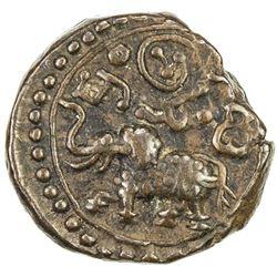 MYSORE: Krishna Raja Wodeyar, 1799-1868, AE 5 cash (2.33g), ND (1811-1833). EF