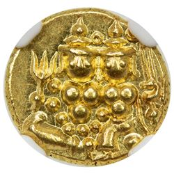 MYSORE: Krishna Raja Wodeyar, 1799-1868, AV pagoda. NGC MS64