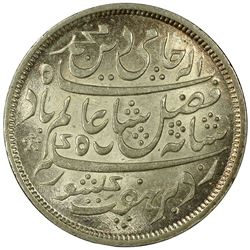 BENGAL PRESIDENCY: AR rupee, Murshidabad, year 19. PCGS MS64