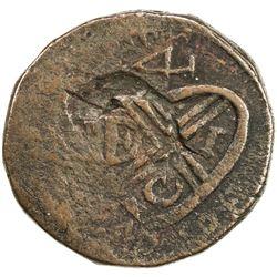 BOMBAY PRESIDENCY: AE 1/2 anna (14.04g), Rahimatpur, 8281//1828 (sic). VF