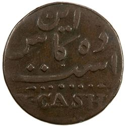 MADRAS PRESIDENCY: AE 10 cash (4.76g), ND (1807). VF