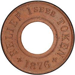 BRITISH INDIA: AE seer token, 1876. PCGS MS63