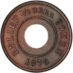 BRITISH INDIA: AE 1/2 seer token, 1876. PCGS MS61