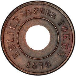 BRITISH INDIA: AE 1/2 seer token, 1876. PCGS MS61