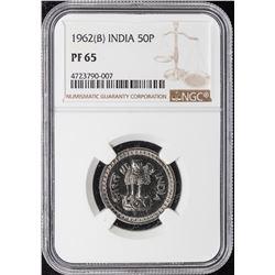 INDIA: Republic, 6-coin proof set, 1962(b)