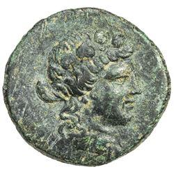 BITHYNIA: Prusius II, 185-149 BC, AE 23 (5.66g). VF-EF