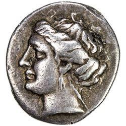 EUBOEA: AR drachm (3.63g), ND (357-267 AD). VF