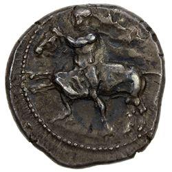THESSALY: Anonymous, circa 450-420 BC, AR drachm (6.11g). EF