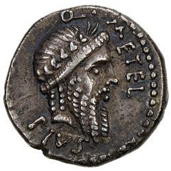 ROMAN REPUBLIC: Q. Caecilius Metellus Pius Scipio, 47-46 BC, AR denarius (3.71g). EF
