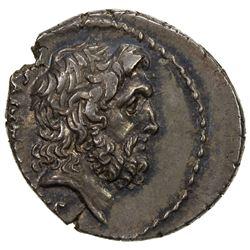 ROMAN REPUBLIC: Petillius Capitolinus, 43 BC, AR denarius (3.81g), Rome mint. EF-AU