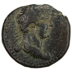 ROMAN EMPIRE: Hadrian, 117-138 AD, AE 23 (10.92g), Ascalon, Palestine, year 236 (=132/3 AD). F