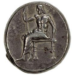 BABYLONIA: Alexandrine Empire, circa 328-311 BC, AR double shekel (16.12g), Babylon. VF-EF