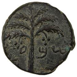 ANCIENT JUDEA: Bar Kochba Revolt, 132-135, AE 24 (10.72g), year 2 (=133/4 AD). VF