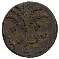 ANCIENT JUDEA: Bar Kochba Revolt, 132-135, AE 25 (11.05g), year 3 (=134/5 AD). F-VF