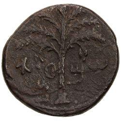 ANCIENT JUDEA: Bar Kochba Revolt, 132-135, AE 25 (11.14g), year 3 (=134/5 AD). VG-F