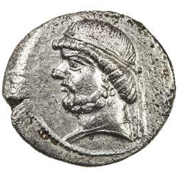 PARTHIAN KINGDOM: Phraates II, c. 138-127 BC, AR drachm (4.03g). EF