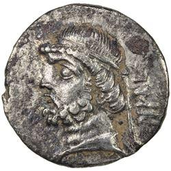 PARTHIAN KINGDOM: Phraates II, c. 138-127 BC, AR drachm (3.98g). VF-EF
