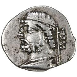PARTHIAN KINGDOM: Phraates II, c. 138-127 BC, AR drachm (3.05g). F-VF