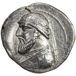 PARTHIAN KINGDOM: Mithradates II, c. 123-88 BC, AR drachm (3.93g). VF-EF