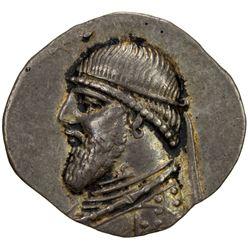 PARTHIAN KINGDOM: Mithradates II, c. 123-88 BC, AR drachm (3.74g), Ecbatana. EF