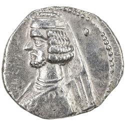 PARTHIAN KINGDOM: Orodes II, 57-38 BC, AR drachm (3.76g), Ekbatana, Shore-214/17, VF-EF