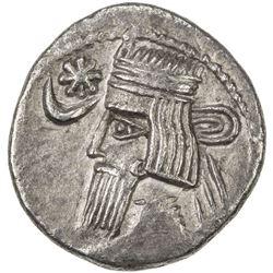 PARTHIAN KINGDOM: Artabanos II, AD 10-38, AR drachm (3.28g), Mithradates. VF