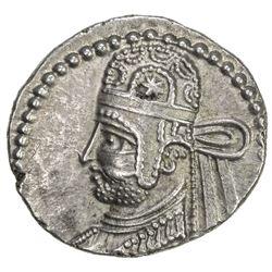 PARTHIAN KINGDOM: Parthamaspates, AD 116, AR drachm (3.83g). EF