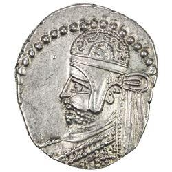 PARTHIAN KINGDOM: Parthamaspates, AD 116, AR drachm (3.80g). EF