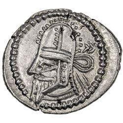 PARTHIAN KINGDOM: Artabanos IV, AD 216-224, AR drachm (3.70g). EF