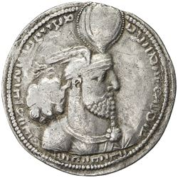 SASANIAN KINGDOM: Varahran II, 276-293, AR drachm (4.12g). VF