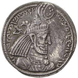 SASANIAN KINGDOM: Narseh, 293-303, AR drachm (4.39g). VF-EF