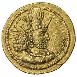 SASANIAN KINGDOM: Shapur II, 309-379, AV dinar (7.14g). EF