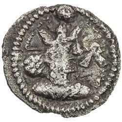 SASANIAN KINGDOM: Shapur II, 309-379, AR obol (0.61g), NM, ND. VF